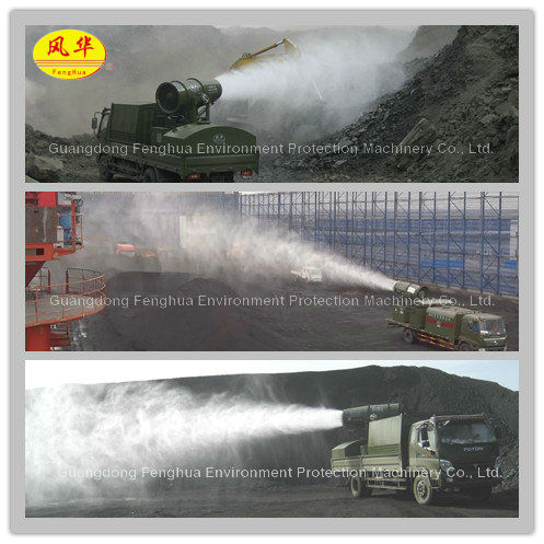 DS-100 Dust Prevention Mist Cool Equipment industrial dust extraction