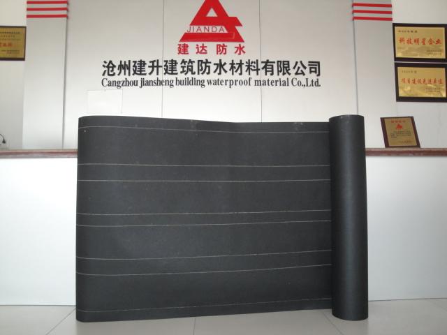 ASTM waterproof asphalt material for roofing felt