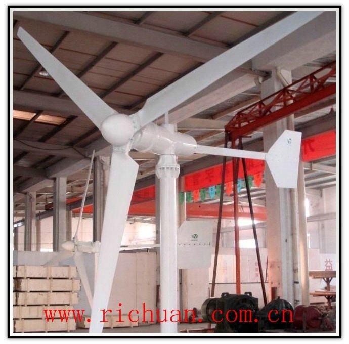 300w 600w 1kw 2kw 3kw 5kw 10kw HAWT wind turbine permanent magnet generator