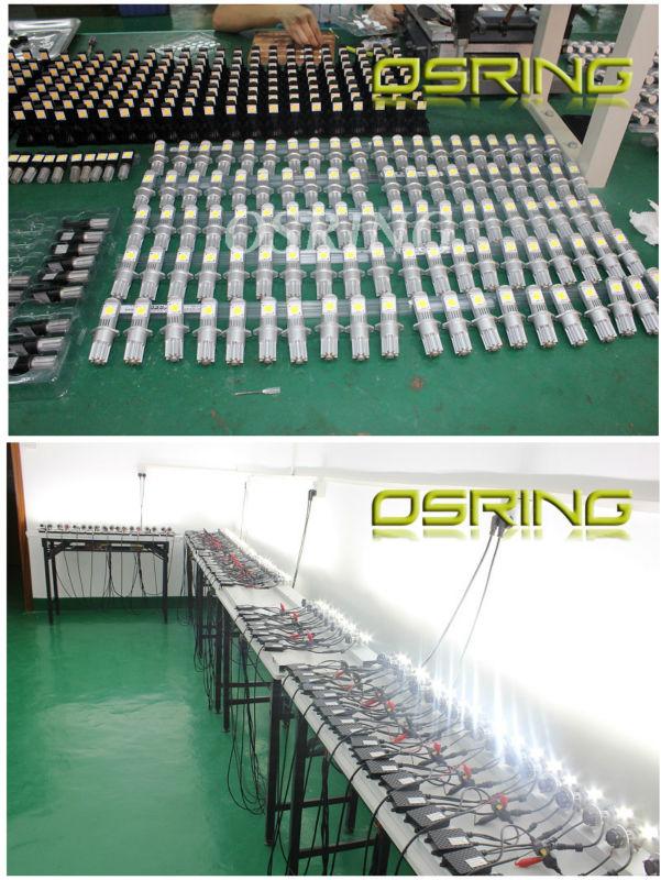 OSRING tuning light
