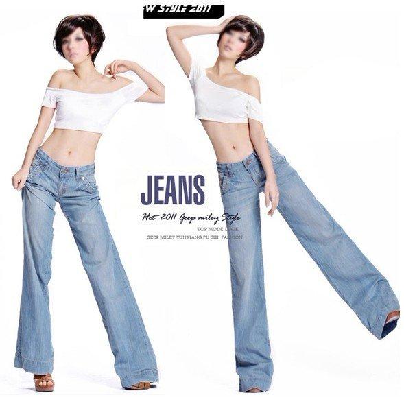 2017 Elegant Women Wide Leg Denim Pants Trousers Fashion Low Waist ...