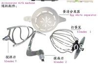Блендеры Yibei см-668