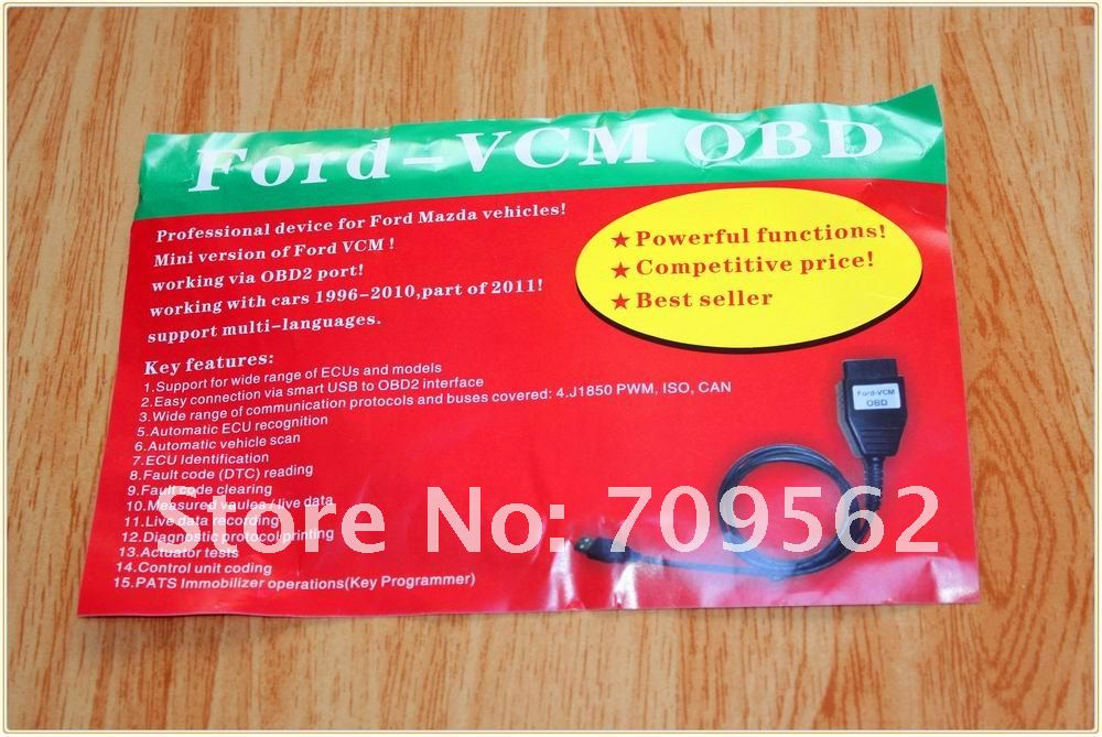 FORD VCM OBD-7_.jpg