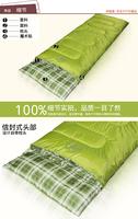 Спальный мешок 1.95  CR-SL-001