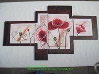 Картина & каллиграфии