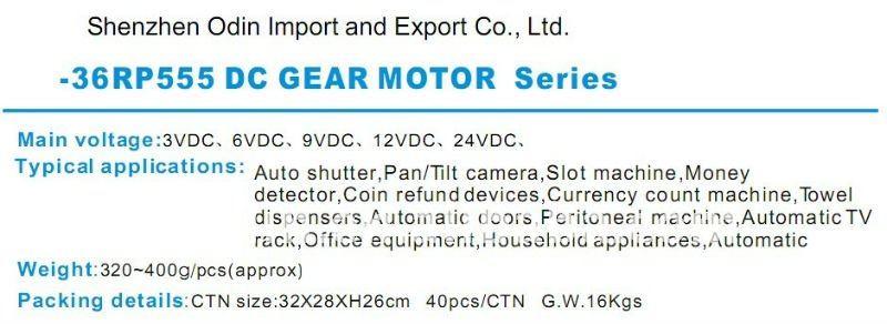 slot machine dc motor for 13.5w 12v geared reduction motor