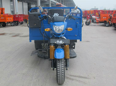 tricycles cargo dirt bike engine 200cc engine
