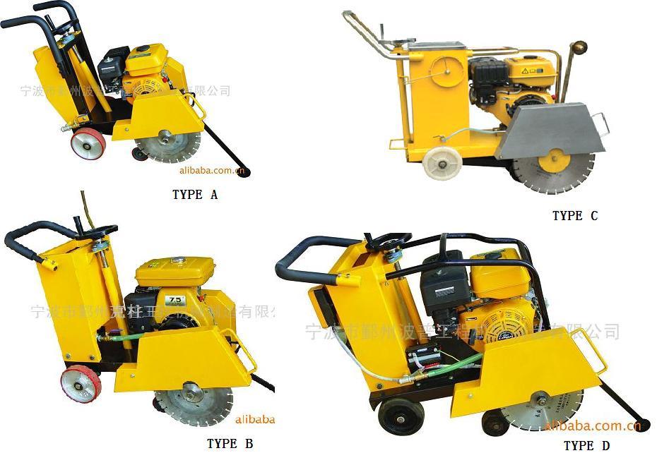 QF300 Robin concrete cutter 5.5HP