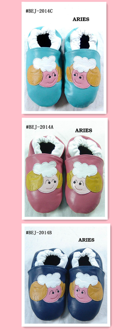 Little blue lamb shoes sheep leather soft sole baby shoe