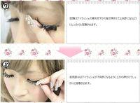 Накладные ресницы мягкие поддельные глаз хлестать hw-529