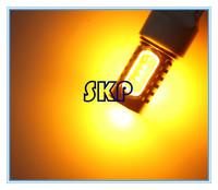 Фонарь тормоза SKP 3157 7,5