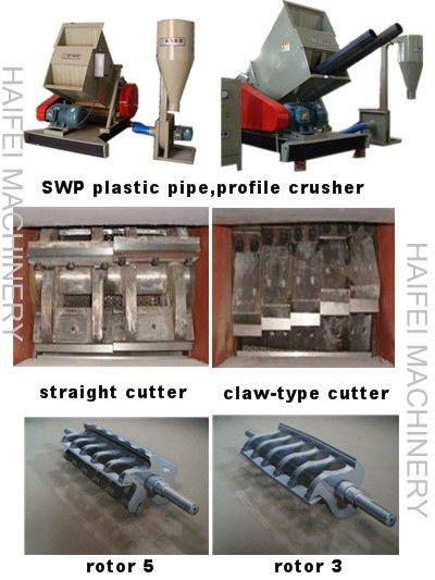 PVC water pipe plastic grind/grinder/grinding machine