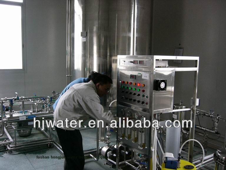 industrial deionized water system