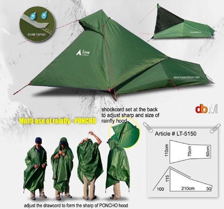 лодка из плащ-палаток