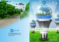 Good selling 30W LED street light  with AC power more than 3200LM good quality solar energy source