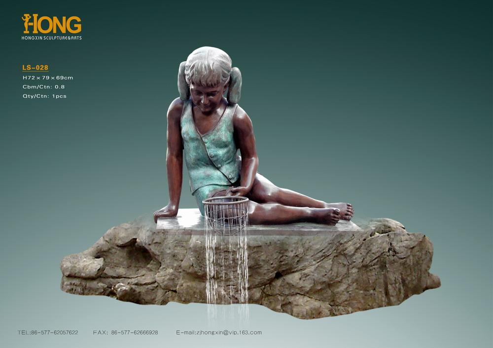 Art sculpture statue de jardin fontaine artisanat en m tal for Statue fontaine de jardin