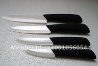 Наборы ножей  FH - T004