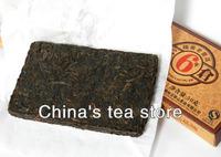Чай Пуэр 50