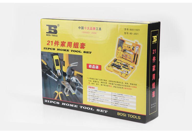 Buy Free Shipping BOSI 21PC Homeowner Tool Sets New Hand Tools cheap