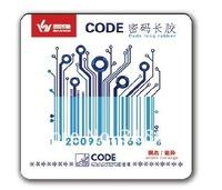 Теннисные столы Sanwei код