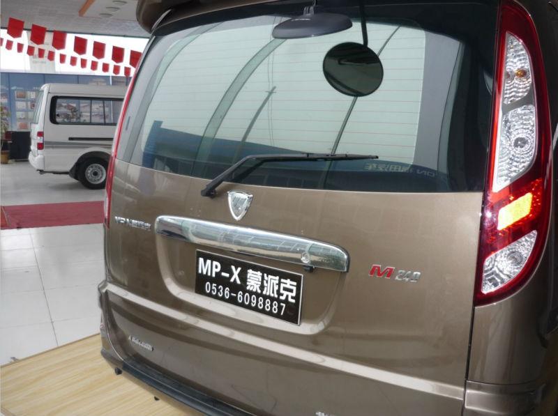 14 Seats Foton MPV LHD, Foton MPV MP-X