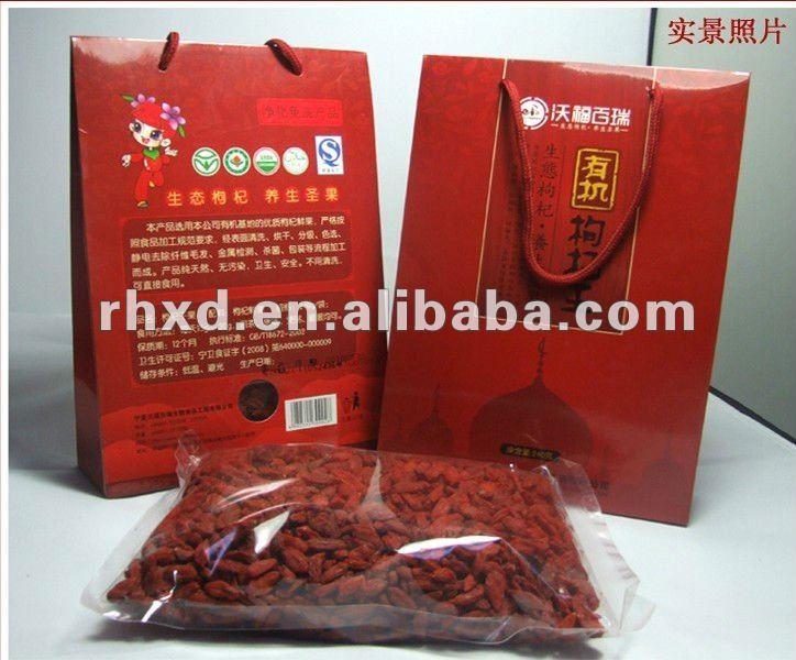 dried ningxia goji berry/Goji Plant/goji fruits