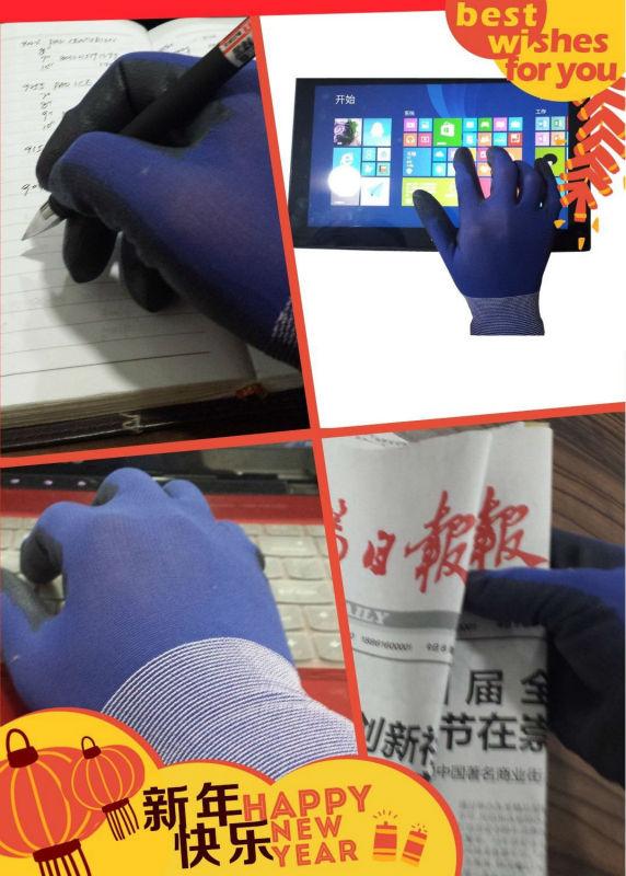 PAD18 G nylon knit/super pu coated safety glove