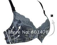 Бюстгальтер Chinese style underwear adjustment gather bra 8822