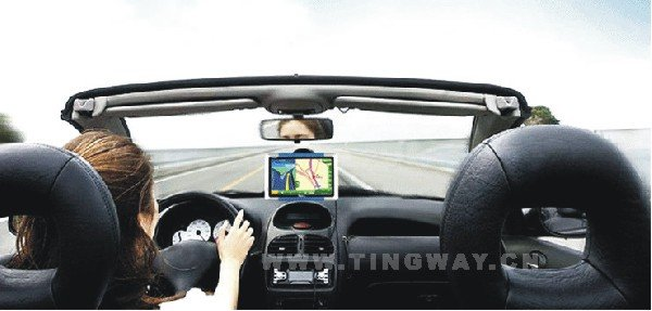 Windows CE GPS Navigation with 4GB Free Download Maps