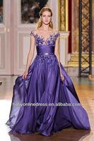 Вечерние платья babyonline zh27
