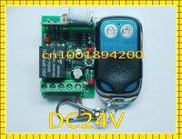 Дистанционный выключатель DC12V System1Receiver & 1Transmitter LED