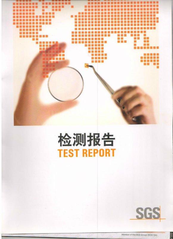 0.5-50.8mm bicycle steel ball(ISO9001:2008)