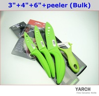 Набор кухонных ножей YARCH 4PCS/set, 3 inch+4 inch+6 inch+peeler Ceramic Knife sets with Scabbard+Retail package, CE FDA certified