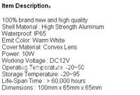 Освещение 12V 10W Waterproof Power LED Warm White Floodlight