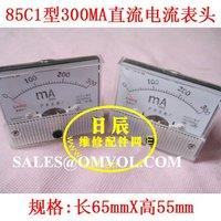 Измеритель величины тока DC Ampere Meter ammeter 300mA