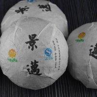 On Sale!!Yunnan JINGMAN puer tea  100g Raw tea The old tree spring tea Free shipping