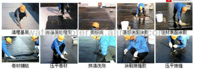 Hot selling standard waterproof roofing material for house