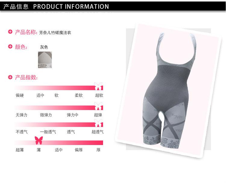 Seamless Underwear Siamese girly.jpg