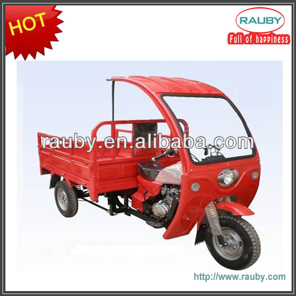 water cooled New design high quality three wheel motorcycle