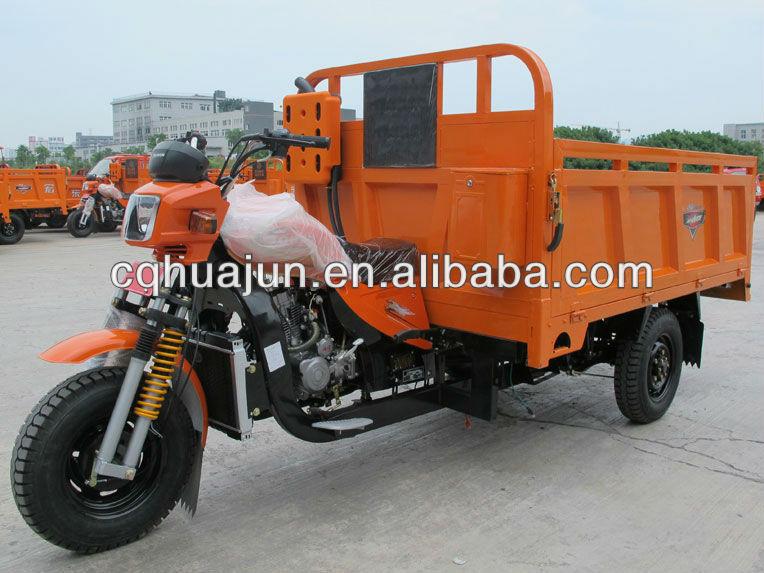 HUJU 250cc three wheel motorcycle made in china