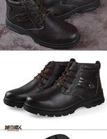Мужские ботинки  ysxz9089