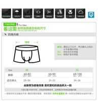 10pcs/lot Men's 365 Boxers Briefs cotton underwear 95% cotton 5% Lycra boxer elastic style Color mix