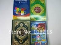 Проигрыватель для Корана Digital quran pen M10 coran etp/ta002