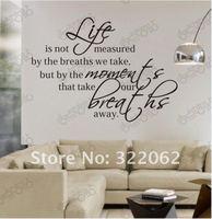 Стены стикеры  v0057
