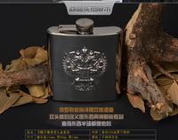 Машина по переработки стекла Russia genuine relief double eagle 6 oz 304 flagon portable portable gift box to send sets of shipping