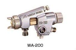 Iwata Spray Gun Nozzle WA-200