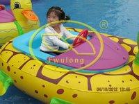 Надувные водные аттракционы fwulong flq001b