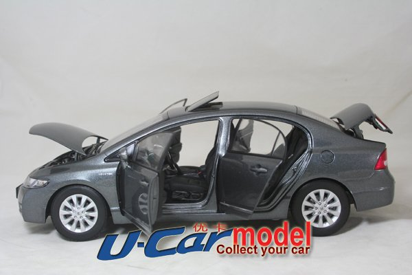 Honda_Civic-2009_gy_06.jpg