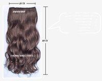 Искусственные волосы THORN BIRD curl Long