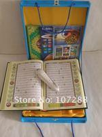 Проигрыватель для Корана GTH M10,  alibaba